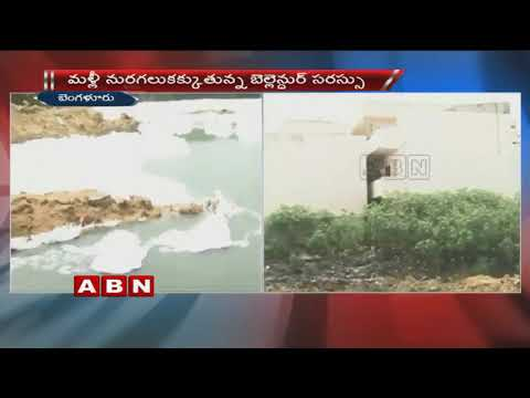 Bellandur Lake Continues To Spill Toxic Foam Again | Lake In Bengaluru Filled With Foam | ABN Telugu
