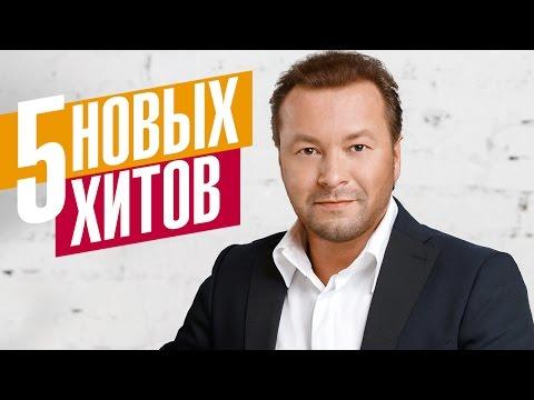 Виктор Дорин  -  5 новых хитов 2017