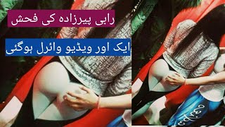 Rabi pirzada  again new video viral