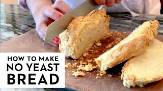 How To Make No Yeast Bread | Good Housekeeping