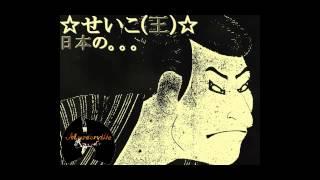 日本の Track 4 It 39 S 大k