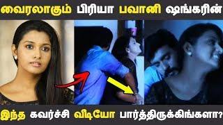 வைரலாகும் பிரியா பவானி ஷங்கரின் இந்த கவர்ச்சி வீடியோ பார்த்திருக்கிங்களா? | Tamil Cinema