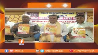 Namonarayana Organization Announces Bhavath Pravachan for 8 Days at Abids   iNews