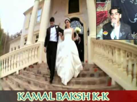 Anil Baksh New Mast Weding Song Full Hd Kamal Bxh 2012. video