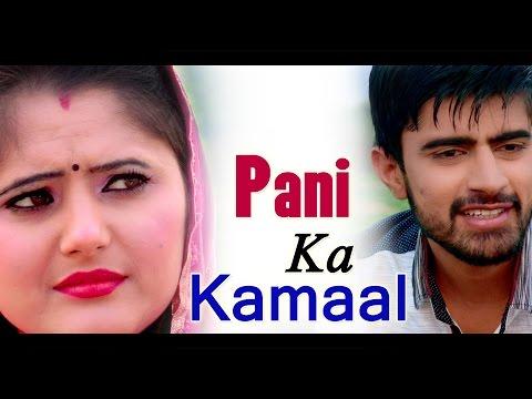 Pani Ka Kamaal    Anjali Raghav    Bantu Gangoli    Mor Music New Video Song