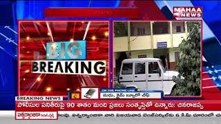 Betting Racket busted in Vijayawada