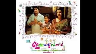 Emmanuel - Immanuel Malayalam Movie