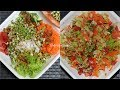 Sprouted Moong Beans Salad \ Green Gram Sprouts Salad | Video Recipe | Bhavna's Kitchen