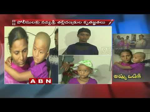 Missing 4-Years-Kid in Kanaka Durga Temple Found Safe At Narasaraopet