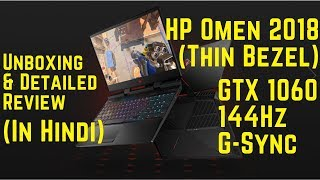 HP Omen 15 dc0106tx | 144Hz | GTX1060 | Unboxing in Hindi