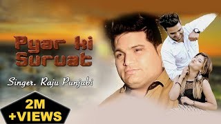 Raju Punjabi | New Songs 2017 | pyar ki suruat |Jaideep | Download Raju Punjabi songs | Gk Record
