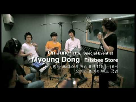 Sweet Dream(Beyonce) performed by Yoari & iBand (iPhone&iPad Band)