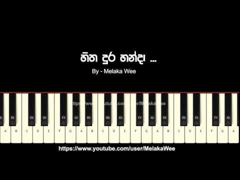 Hitha Dura Handa Chords   Instrumental Tutorial   Cover   Keyboard   Karoke video
