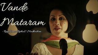 Vande Mataram - Roop Kumar Rathod / Madhushree II LOVE FOR INDIA II