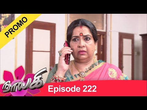 Naayagi Promo This Week 05-11-2018 To 10-11-2018 Sun Tv Serial Promo Online