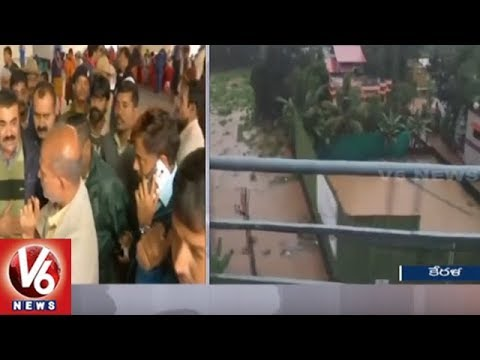 Special Report On Kerala Floods | People Facing Problems With Lack Of Food And Water | V6 News