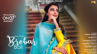 download lagu Brobar Boli Motion Poster Nimrat Khaira  White Hill gratis