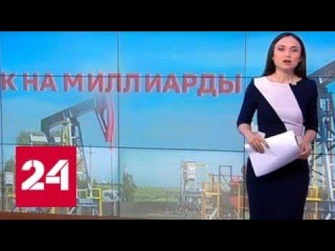Победа Роснефти: почему точку в процессе века ставить рано