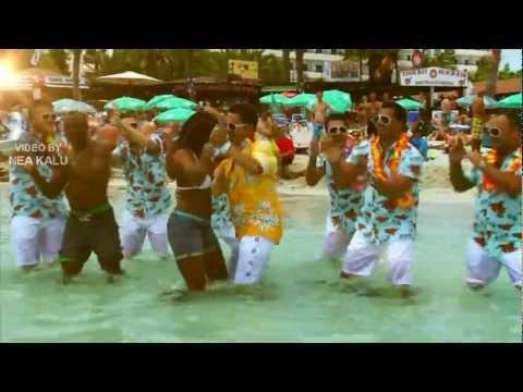 Ce Rece Videoclip Oficial 2012