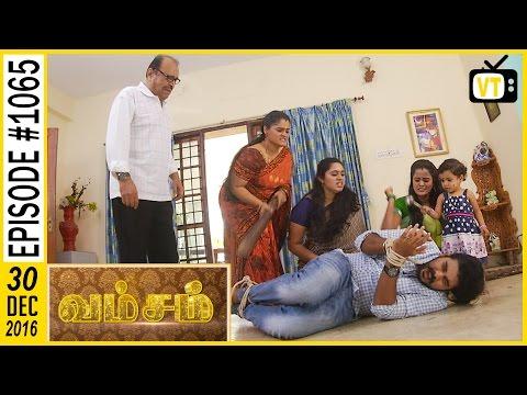Vamsam - வம்சம் | Tamil Serial | Sun TV | Episode 1065 | 30/12/2016 thumbnail