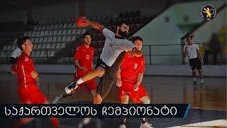 Имеди Телави : Кутаиси