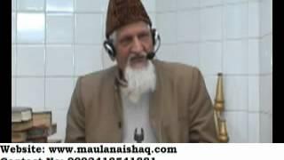 download lagu Hazrat Umar Ra Kay Baaray Main Hazrat Ali As gratis