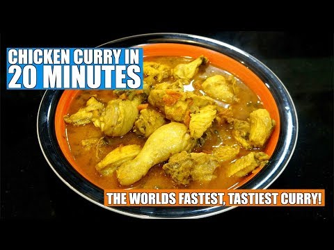 20 Min Chicken Curry - Easy Chicken Curry - How to make Chicken Curry - Fool Proof Chicken Curry