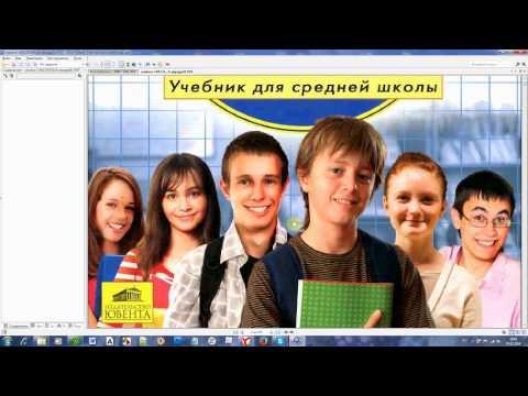 Алгебра 7 11 класс Учебники и ГДЗ