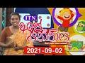 Ape Panthiya 02-09-2021