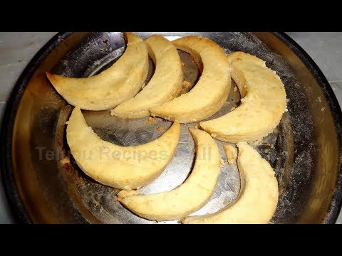 How to Make Simple Maida Biscuits Sweet Recipe in Telugu