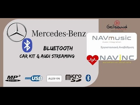 Luelogic Mercedes Bluetooth C230 Cupe 2004 Youtube