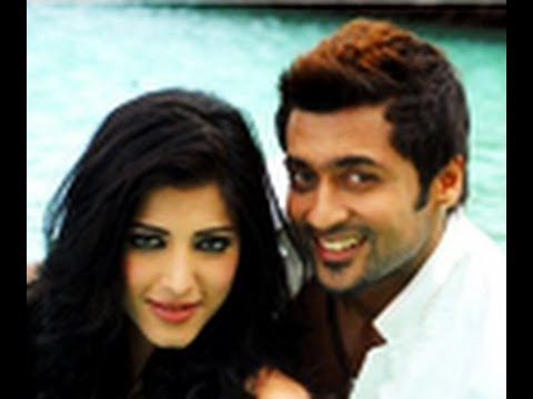 Latest tidbits about Surya