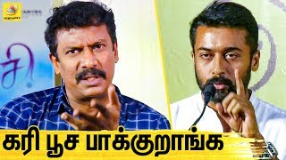 யாருதான் பேசணும்? : Samuthirakani Interview | Actor Suriya about NEET issue | Govt vs Private School
