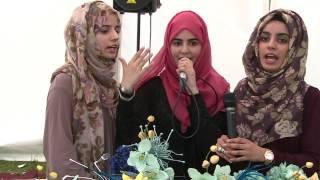 Hashim Sisters Ali Ali Mulla