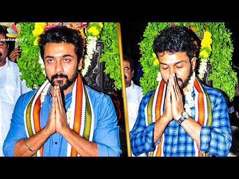 Suriya, Karthi Visits Simachalam Temple | Hot Tamil Cinema News