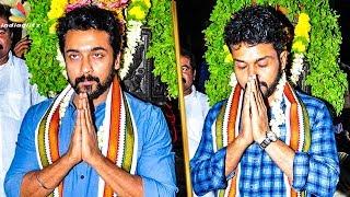 Suriya, Karthi Visits Simachalam Temple   Hot Tamil Cinema News