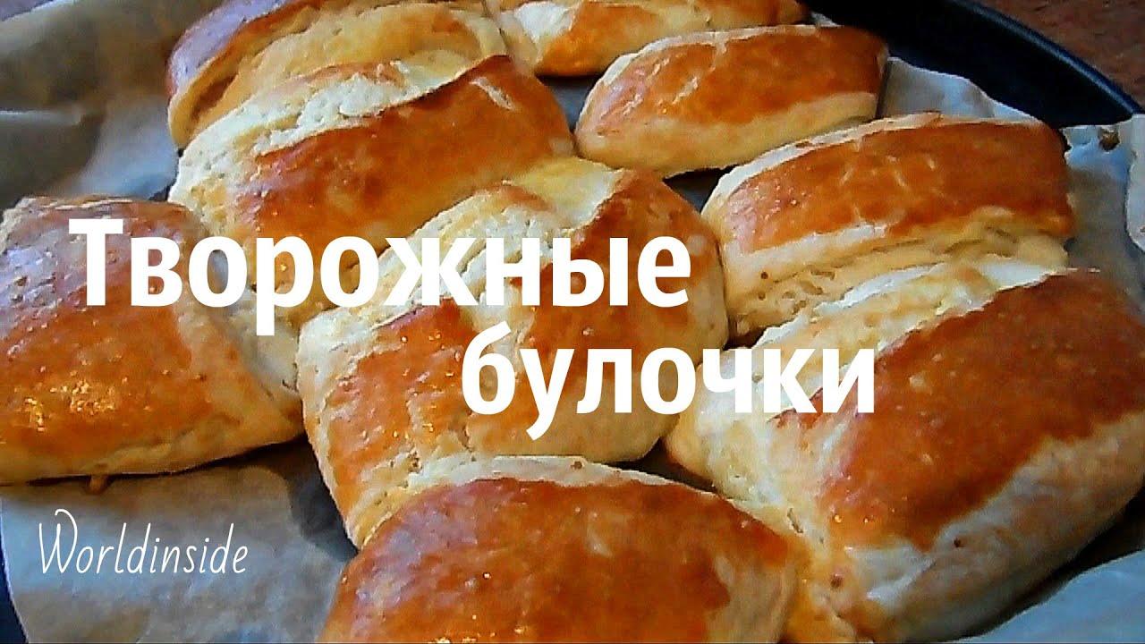 Булочки на кефире в духовке - пошаговый рецепт с фото на Повар. ру 67