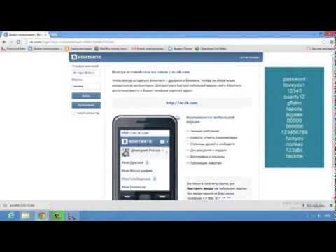 Программа Password Safe для создания хранения паролей