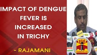 Impact of Dengue Fever is Increased in Trichy - Rajamani, District Collector | Thanthi TV