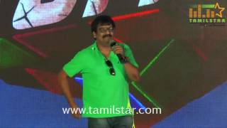 Rum Movie Audio Launch Part 1