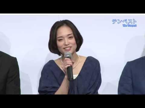 新国立劇場 演劇「テンペスト」制作発表 高野志穂
