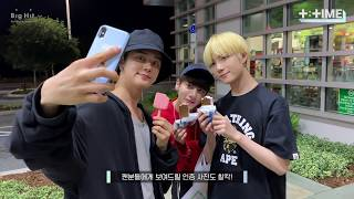 [T-TIME VOSTFR] TXT - YEONJUN's treat for members, Yummy ice cream!