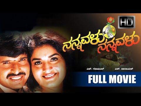 Nannavalu Nannavalu 2000: Full Kannada Movie video