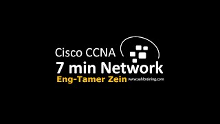 01-7Min Network | CCNA (Lecture 1) By Eng-Tamer Zein | Arabic