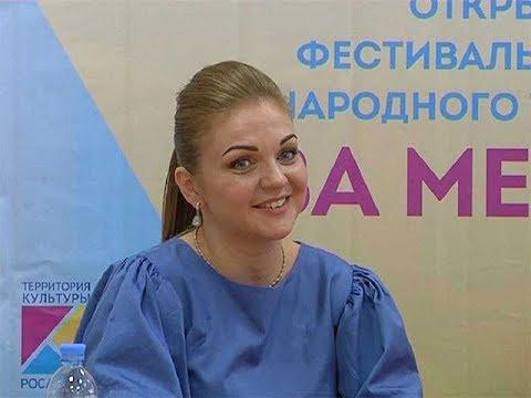 Марина Девятова приехала в Курчатов на музыкальный фестиваль