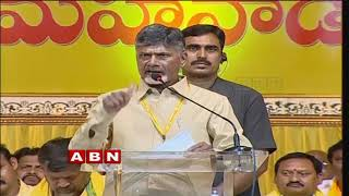 TDP leaders disappointment with L.Ramana Politics | Telangana | Inside
