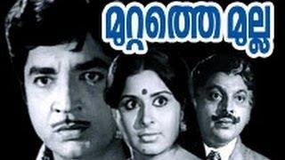 Veeraputhran - Muttathe Mulla Malayalam Full Movie (1977)