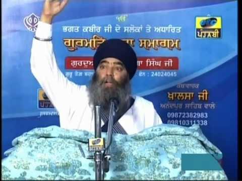 (2) salok kabeer je-Paramjit Singh Khalsa (anandpur sahib wale)