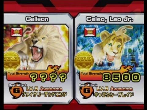 Animal Kaiser Galleon vs Celeo Leo Jr