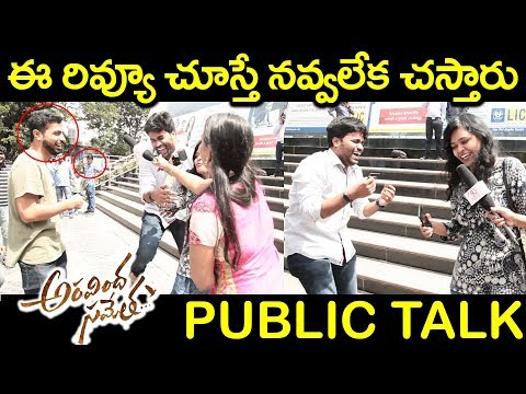 Funny Review About Aravinda Sametha Movie | Aravinda Sametha Public Talk | Jr NTR #9RosesMedia